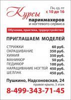 синяева_А6_2+0_020914.jpg