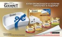 Gourmet gold + tarelka.jpg