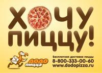 Dodo-Magnet-70-x-50-mm.jpg