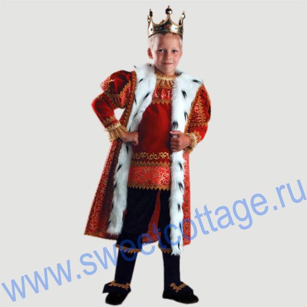Костюм короля для мальчика выкройки