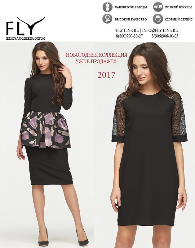 Женская Одежда Fly