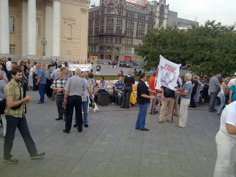 31 августа-встреча магаданцев в Москве у Большого театра