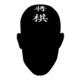 Сёги - последнее сообщение от Shogi