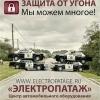 Автосигнализации, Видеорегистраторы, Парктроники, Шумоизоляция! - последнее сообщение от Vitaliy P.
