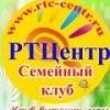 Центр развития и творчества РТЦентр - последнее сообщение от РТЦентр Пушкино