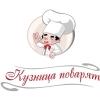 """Открытие кулинарных мастер - классов """"Кузница Поварят"""" - последнее сообщение от Кузница_поварят"""