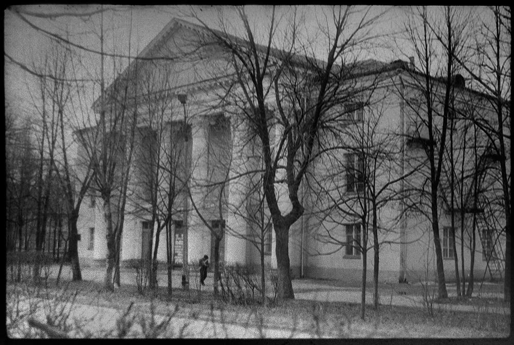 Дом культуры 1987г.