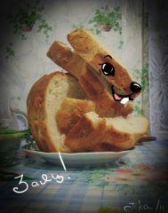 Хлебный заяц