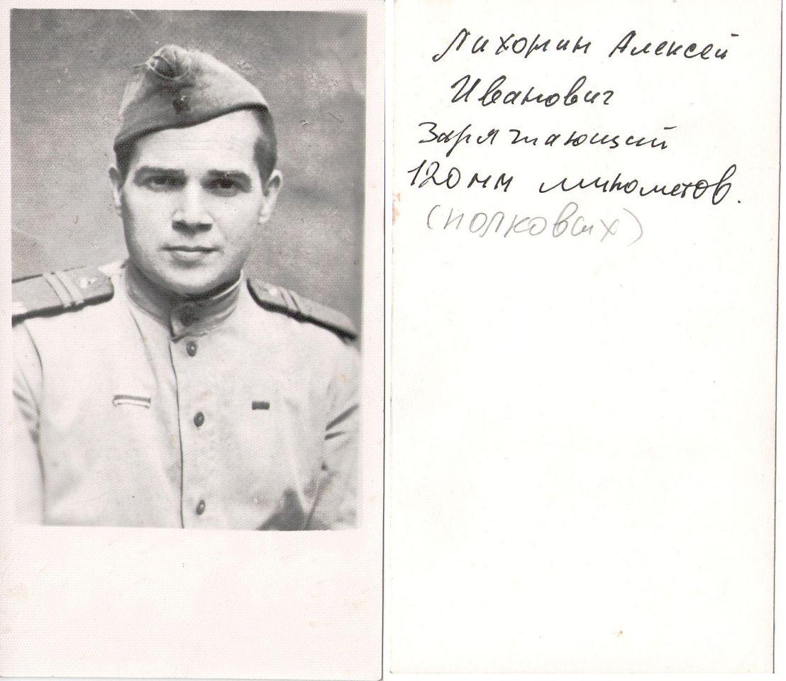 фото сержант
