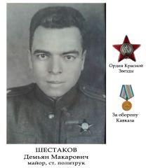 Дедуня - мой прадед