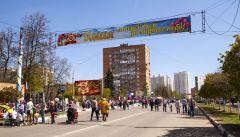 После парада, Московский проспект