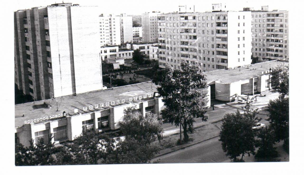 Мкр н Арманд 1993 г.