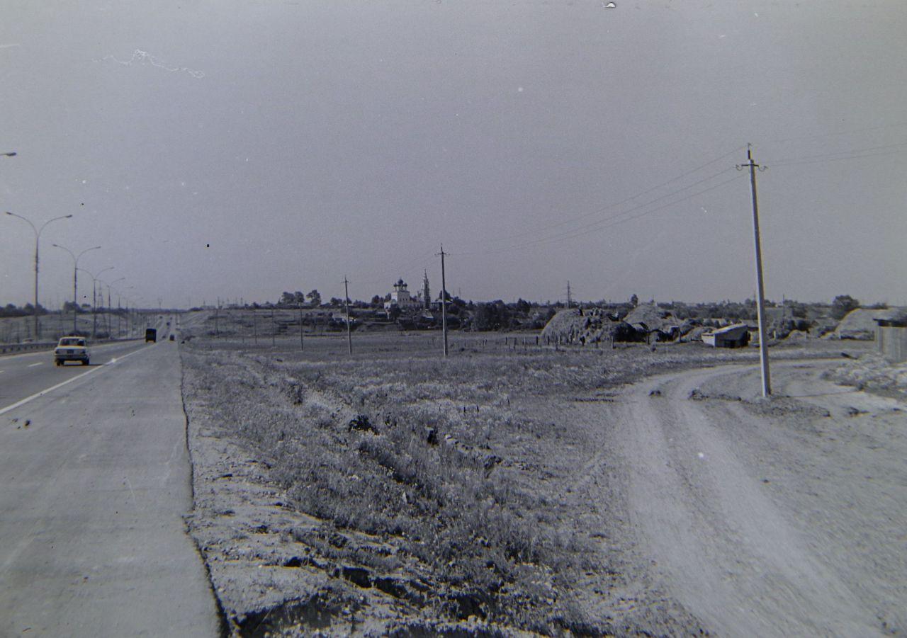 Новая Ярославка. 1970 г.