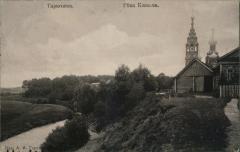 Покровский храм с другой точки