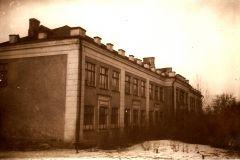 Школа №1, 1956 год.