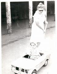 Парк г. Пушкино 1985г Машинка на прокат.