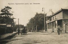 Магазин на Пушкинском шоссе