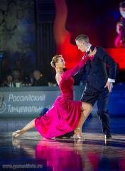 Магия танца