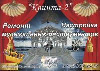 post-24729-0-97721800-1359571447_thumb.jpg