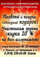 post-56599-0-00310700-1420886502_thumb.jpg