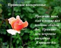 post-17530-0-19238600-1330204906_thumb.jpg