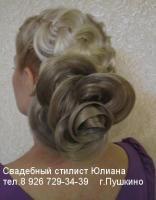 post-24457-0-52838300-1328135489_thumb.jpg