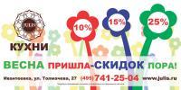 post-29383-0-99272600-1330510496_thumb.jpg
