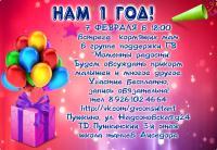 post-54117-0-28611000-1454352273_thumb.jpg