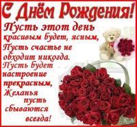 post-10435-0-81079000-1519414983_thumb.jpg