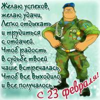 post-17403-0-99988100-1519408800_thumb.jpg