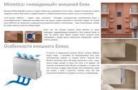 post-8481-0-08881500-1332510751_thumb.jpg