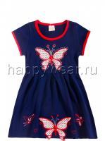 HL676_бабочка,чернильный_front-690x930.jpg