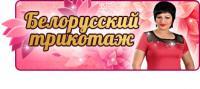 post-8549-0-54549800-1458024895_thumb.jpg