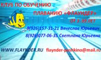 post-29230-0-20128100-1489691338_thumb.png