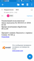 post-13747-0-98230900-1522415043_thumb.png