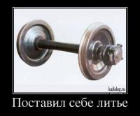 post-299-0-75900300-1397587632_thumb.jpg