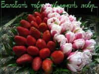post-13747-0-30921000-1338492135_thumb.jpg