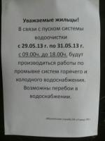 post-18774-0-06704900-1369751253_thumb.jpg