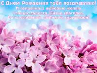 post-22738-0-01959300-1400565916_thumb.jpg