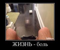 post-34145-0-08105300-1399971448_thumb.jpg
