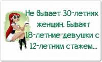 post-9051-0-07008900-1401490347_thumb.jpg