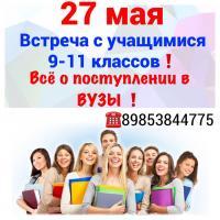 post-58079-0-91371900-1525632371_thumb.jpg