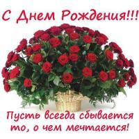 post-15729-0-56810400-1372107529_thumb.jpg