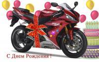 post-23981-0-99302200-1433321549_thumb.jpg