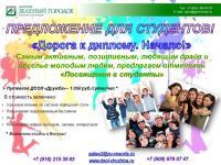 post-14349-0-95861600-1436168191_thumb.jpg