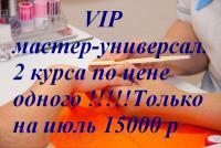 post-13429-0-14073500-1467632590_thumb.jpg