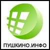 post-40311-0-64090500-1469604281.jpg