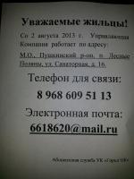post-18774-0-65731100-1375358633_thumb.jpg