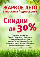 post-41833-0-25551100-1439806887_thumb.jpg