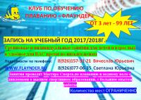post-29230-0-85873000-1501793884_thumb.png